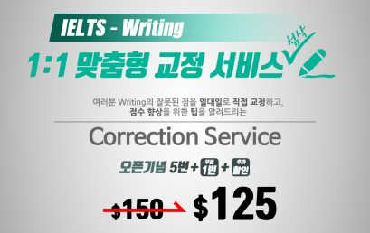 Ielts essay writing correction